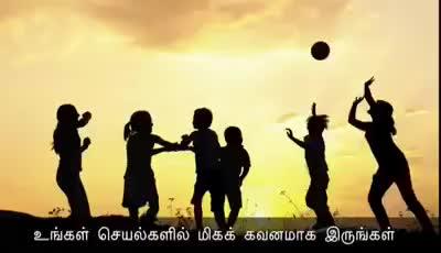 Emotions | inspiration | Tamil Whatsapp Status Videos | KunduBulb