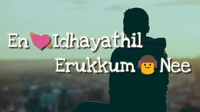 Album | Love | feelings | Tamil Whatsapp Status Videos | KunduBulb