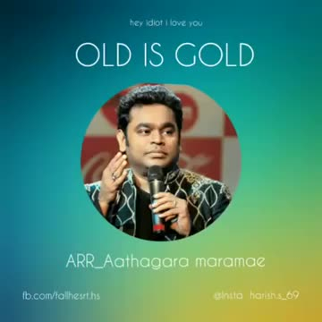 athangara marame | Kizhakku Cheemayile | Tamil Whatsapp Status Videos | KunduBulb