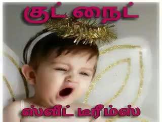 Misc | greetings | Tamil Whatsapp Status Videos | KunduBulb