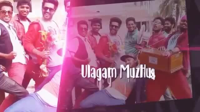 ulagam muzhusa | album | Tamil Whatsapp Status Videos | KunduBulb
