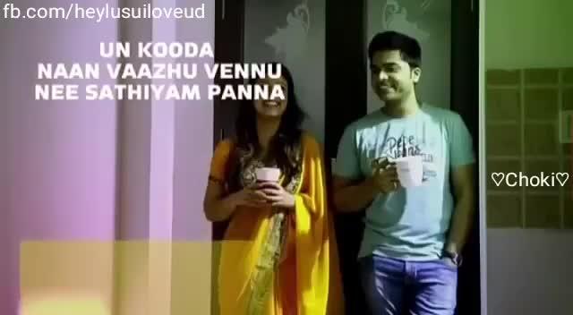 un kooda naan | idhu namma aalu | Tamil Whatsapp Status Videos | KunduBulb