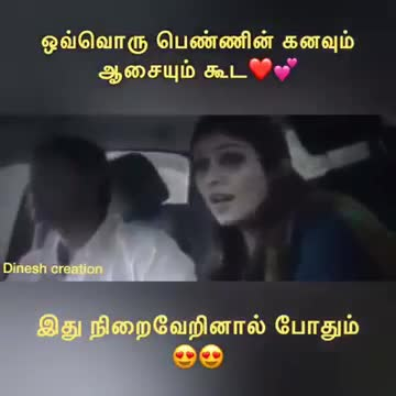 dialogue | idhu namma aalu | Tamil Whatsapp Status Videos | KunduBulb