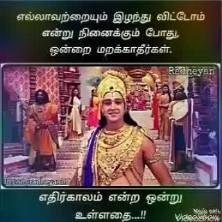 Emotions | bgm | motivation | Tamil Whatsapp Status Videos | KunduBulb