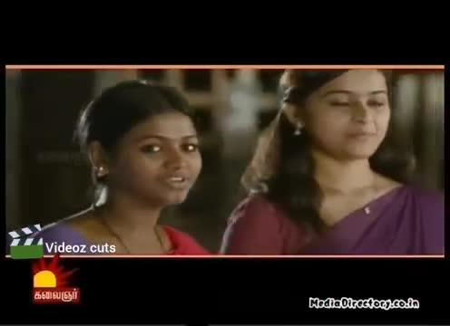 siva kathi keyan Comedy | Funny | troll | boys | girls | Tamil Whatsapp Status Videos | KunduBulb