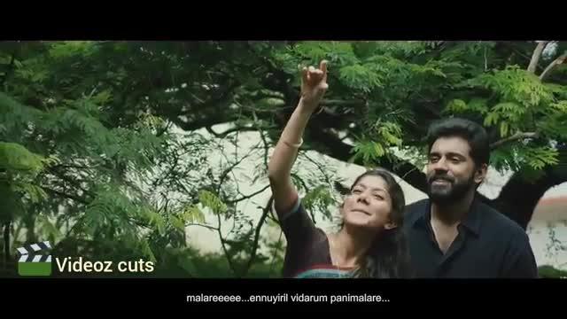 malare | premam | Tamil Whatsapp Status Videos | KunduBulb