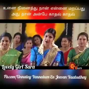 unnai ninaithu | ninaithen vandhai | Tamil Whatsapp Status Videos | KunduBulb