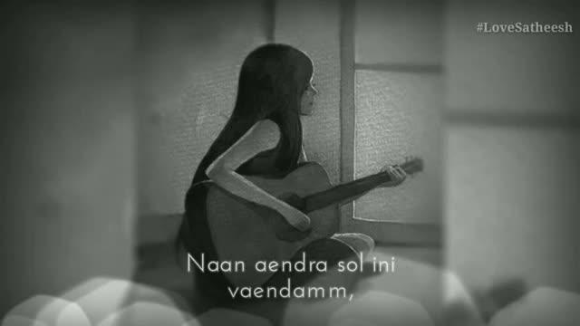Album | Love | lyrics | romantic | girls | Tamil Whatsapp Status Videos | KunduBulb