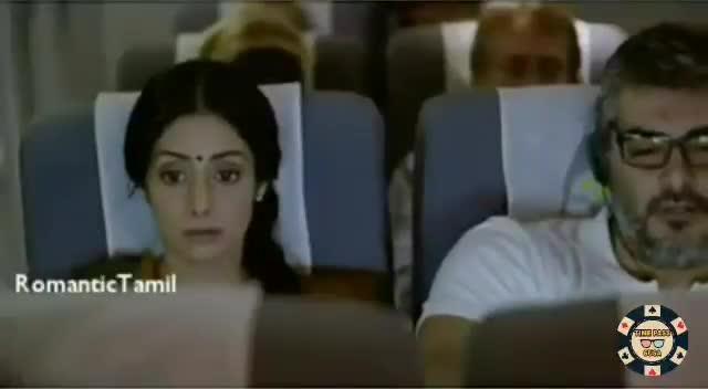 ajith Comedy | Funny | comedy | Tamil Whatsapp Status Videos | KunduBulb