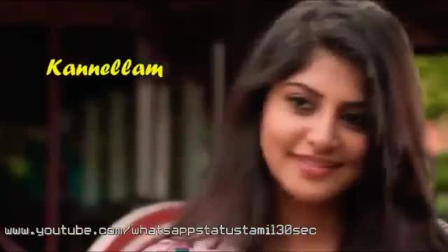 yeno vaanilai | achcham yenbadhu madamaiyada | Tamil Whatsapp Status Videos | KunduBulb