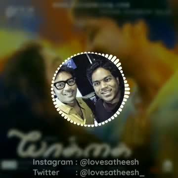 solli tholaiyen ma | yaakkai | Tamil Whatsapp Status Videos | KunduBulb