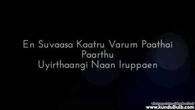 album lyrics in tamil