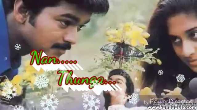 kadhalukku mariyadhai movie cut songs download